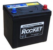 Rocket EFBQ85L 12V 65Ah/600A start/stop autó akkumulátor
