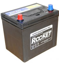 Rocket SMF75D23R 12V 65Ah/580A autó akkumulátor